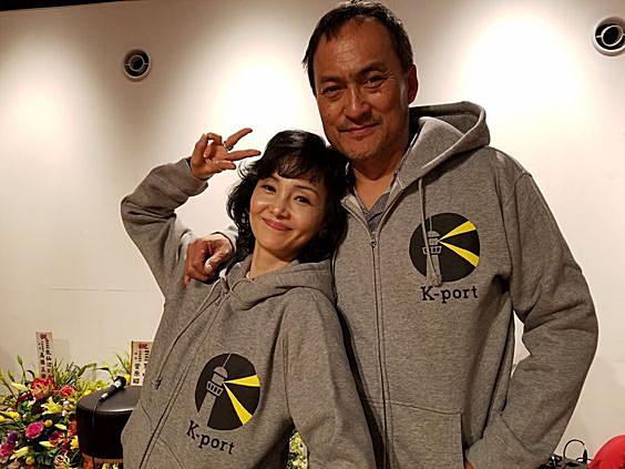 渡辺謙、離婚歴、慰謝料、若村麻由美