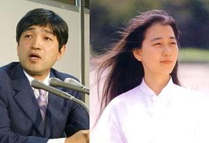 上祐史浩と都沢和子